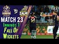 watch Peshawar Zalmi Fall Of Wickets |Quetta Gladiators Vs Peshawar Zalmi|Match 23 |10 March |HBL PSL 2018