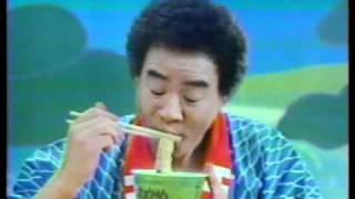 エースコックわかめラーメン[石立鉄男]
