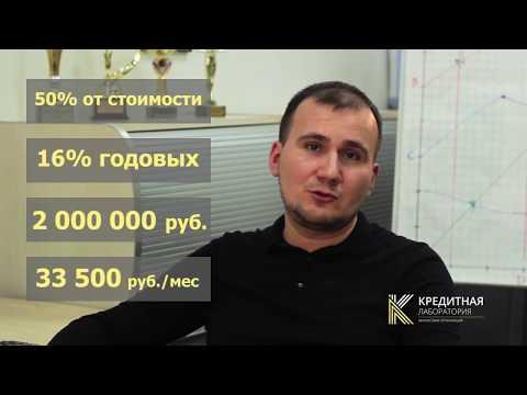 реструктуризация кредита россия