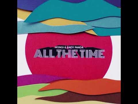 MIYAGI, ANDY PANDA - ALL THE TIME (2020)