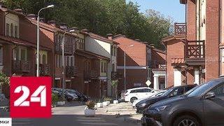 Соседи в ужасе: в коттеджном поселке таунхаус превратили в ночлежку - Россия 24
