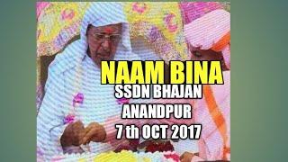 S S D N Bhajan Download Free Online Videos Best Movies Tv Shows