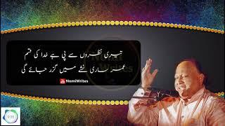 Teri Nazron Se Pee Hai Khuda Ki Kasam | Saqi   - YouTube