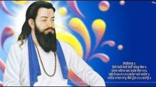 Guru Ravidas Aa Gaye | Kaler Kulwant | Latest Bhakti Songs 2019 | Guru Ravidas Songs 2019 Full HD