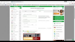Регистрация на сайте букмекерской компании Maxline