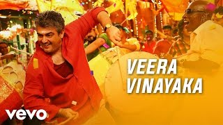 Veera Vinayaka - Audio Song - Vedalam