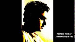 Jaane Mann - Kishore Kumar - YouTube