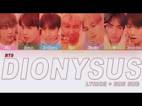 BTS (방탄소년단) - 'DIONYSUS' (RUS and ENG SUB)