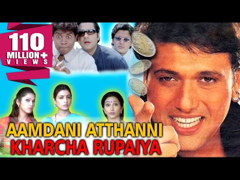 Aamdani Atthani Kharcha Rupaiyaa (2001) Full Hindi Movie | Govinda, Tabu, Juhi Chawla (видео)