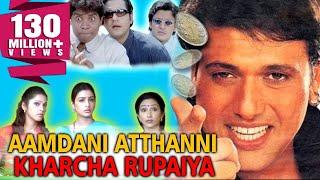 تحميل اغاني Aamdani Atthani Kharcha Rupaiyaa (2001) Full Hindi Movie | Govinda, Tabu, Juhi Chawla MP3