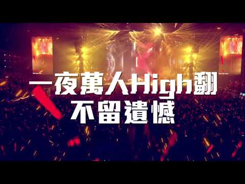潘玮柏 《创使者Coming Home》  世界巡回演唱会大马站 LiveBa! - Music, Livehouse, Live Band, Gig in Malaysia