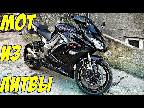 В Литву за мотоциклом | Почему так дешево? В чём подвох?