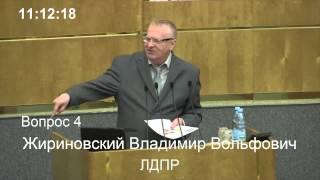 Жириновский: а нам рыбьи хвосты оставите 20.06.2014