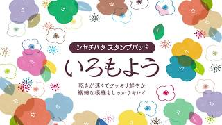TVCM(コマーシャル)