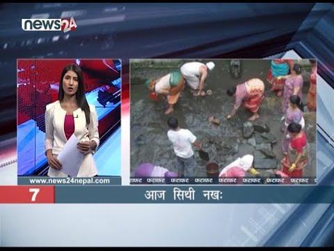 MORNING NEWS FATAFAT - NEWS24 TV