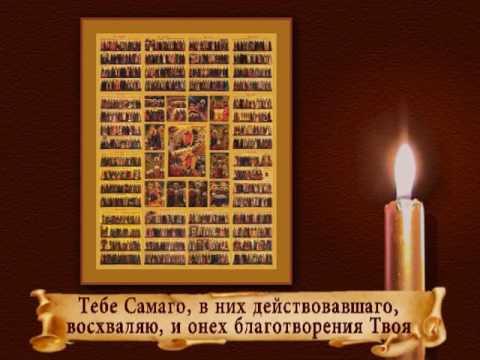 Молитва о вхождении в храм