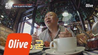 One Night Food Trip 2018 믿고 먹는 미식가 '돈스파이크'의 맛집 180703 EP.19