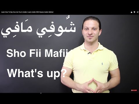 Arabic lessons for beginners | Learn This Super Useful Arabic phrases