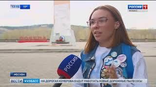 Кемеровчанку не пустили на борт самолета с портретом деда ветерана