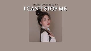 TWICE - I Can't Stop Me | English Cover by JANNY
