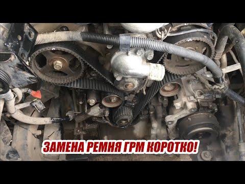 Замена ремня ГРМ Pajero sport 6g72