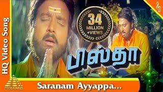 Saranam Ayyappa Video Song |Pistha Tamil Movie Songs | Karthik | Nagma |Pyramid Music
