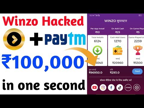🥇 Loot Unlimited Paytm Cash | Earn Unlimited Money | Winzo Gold Mod