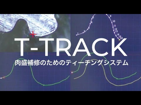T-TRACK short ver.