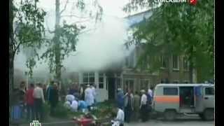 Пожар в ТЦ Пассаж в Ухте (2005)