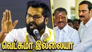 கூட்டணியை கழுவி ஊத்திய சரத்குமார் : Sarathkumar Speech AIADMK Alliance | Anbumani , OPS | Elections
