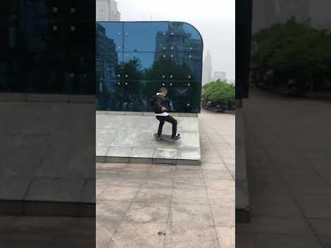 Rob Meronek in Shanghai Part 2