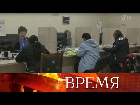 Российское правительство утвердило новые правила начисления материнского капитала.