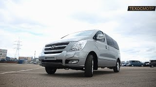 Самый популярный полноприводный минивэн - Hyundai Grand Starex.