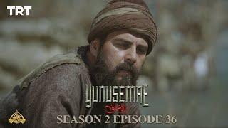 YUNUS EMRE – RAH-E-ISHQ | SEASON 2 | EPISODE 36 (58) (URDU DUBBING) BY PTV