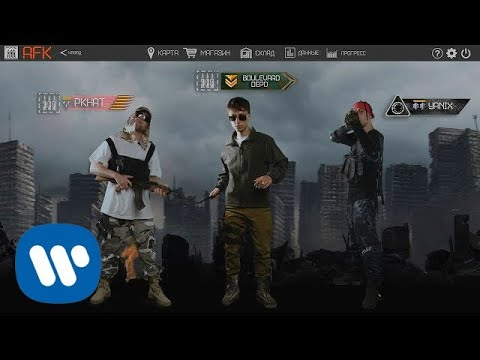 PKHAT - AFK (feat. Boulevard Depo & Yanix) | Official Video