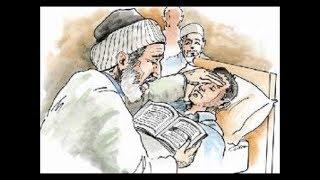 الرقية الشرعية من القرآن والسنه النبويه بصوت جميل جدااا وهادئ جودة عالية   roqia Rokia  Roqya