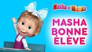 Masha et Miсhka - 👱♀️🎒 Masha bonne élève! 🎒👱♀️ Dessins animé