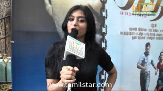 Varsha Speaks at Adhithi Movie Audio Launch