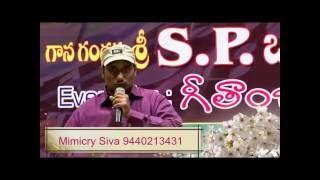 Siva Mimicry in front of the Great living Legend Sri S.P Balasubrahmanyam garu