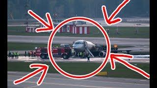 В Шереметьево при посадке разбился самолет. Есть жертвы.