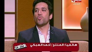 تحميل اغاني بوضوح - حسن الرداد MP3