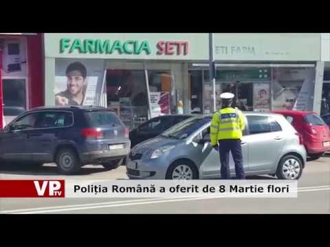 Poliția Română a oferit de 8 Martie flori