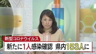 7月26日 びわ湖放送ニュース