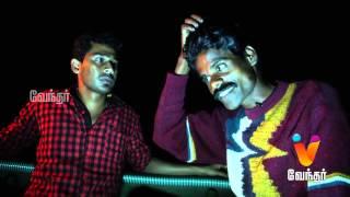 Moondravathu Kan - A Haunting experience at Kottan Pallam with Spirits - [Ep - 63]