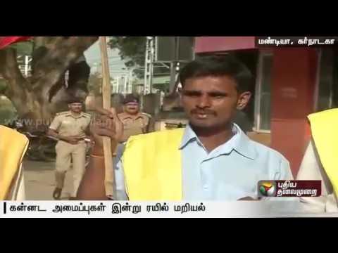 Rail-roko-in-Karnataka-against-release-of-Cauvery-water-to-Tamilnadu