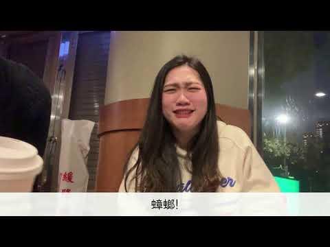 韓國人在臺灣打工渡假6個月的心得