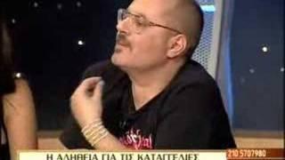 Τουκανιστικό τεστ: στο 3:39 διακρίνεται η ταμπακιέρα. (από patsis, 08/06/12)