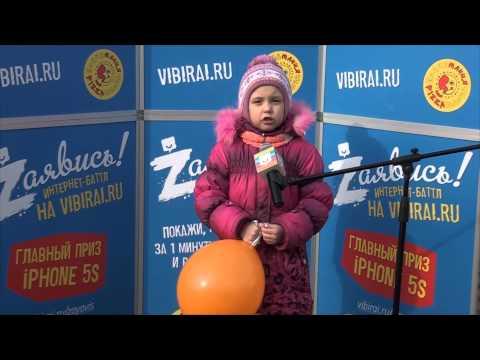 Полина Прохорова, 7 лет