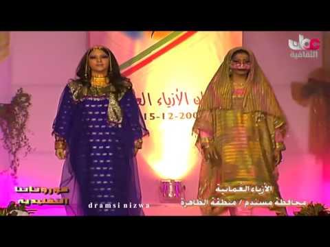 386222a94 موروثاتنا #العمانية التقليدية - الازياء العمانية النسائية