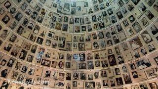 Jerusalem, Israel: Yad Vashem World Holocaust Remembrance Center